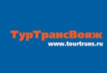 Сайт компании туртрансвояж сайт управляющая компания север тюмень